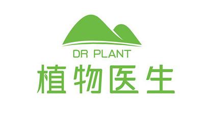 大胜合作客户-植物医生