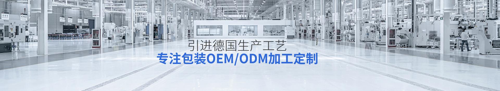 大胜包装-引进德国生产工艺,专注包装OEM/ODM加工定制